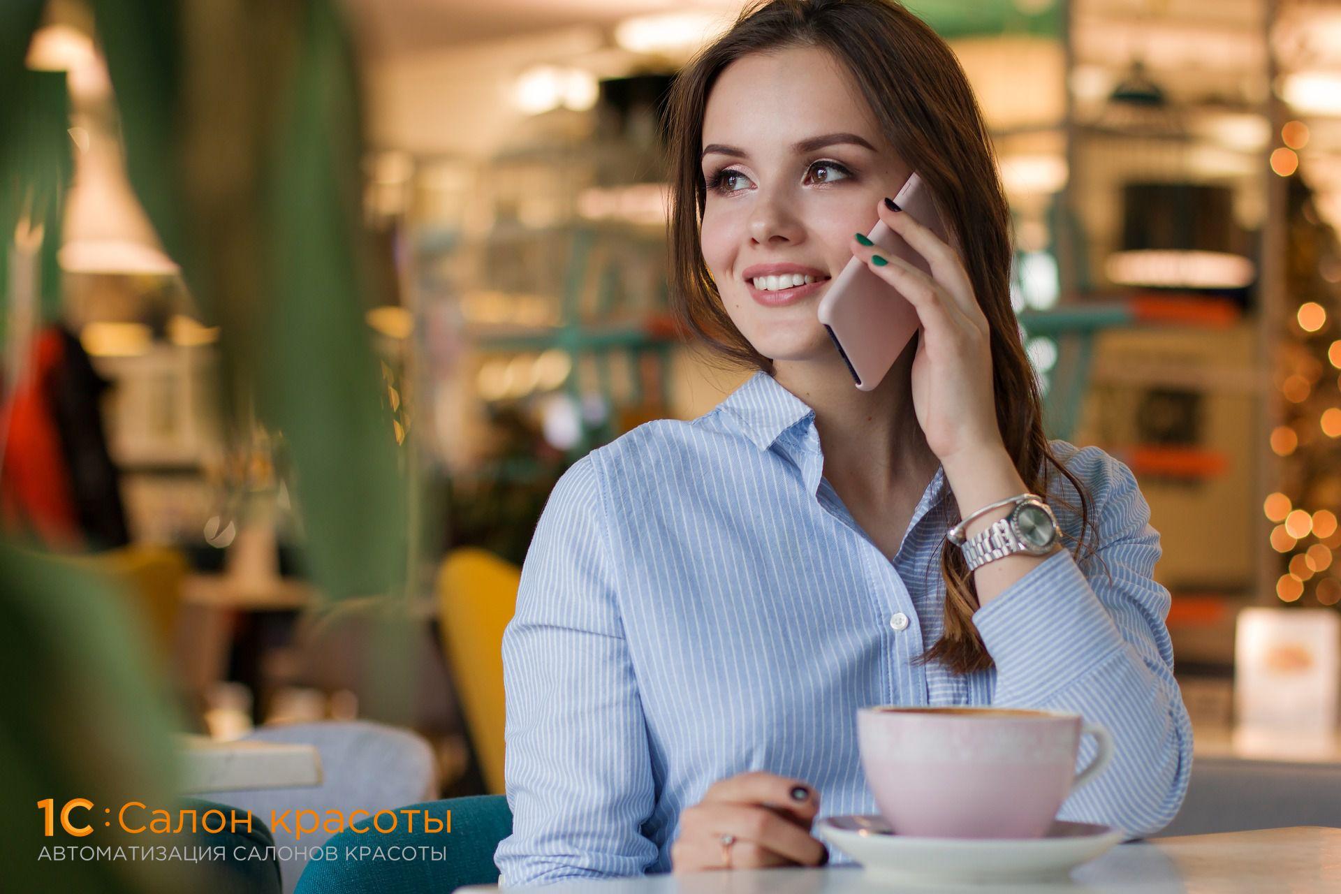 Как общаться с клиентом, чтобы вас слышали?